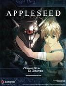 Appurushîdo - Movie Poster (xs thumbnail)