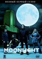 """Moonlight"" - Russian Movie Cover (xs thumbnail)"