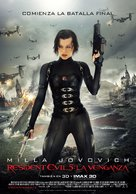 Resident Evil: Retribution - Mexican Movie Poster (xs thumbnail)