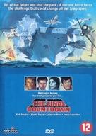 The Final Countdown - Dutch DVD cover (xs thumbnail)