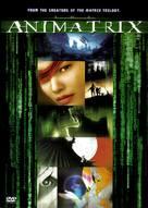 The Animatrix - DVD cover (xs thumbnail)