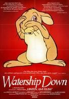 Watership Down - German Movie Poster (xs thumbnail)