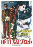 Spellbound - Italian Theatrical movie poster (xs thumbnail)