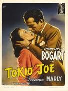 Tokyo Joe - Italian Movie Poster (xs thumbnail)