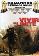 The Hurt Locker - Argentinian Movie Cover (xs thumbnail)