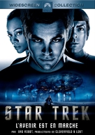 Star Trek - French Movie Cover (xs thumbnail)