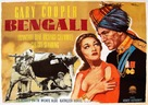 The Lives of a Bengal Lancer - German Movie Poster (xs thumbnail)
