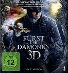 Viy 3D - German Blu-Ray movie cover (xs thumbnail)
