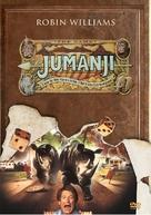 Jumanji - DVD movie cover (xs thumbnail)