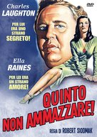 The Suspect - Italian DVD cover (xs thumbnail)