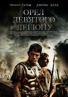 The Eagle - Ukrainian Movie Poster (xs thumbnail)