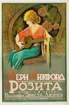 Rosita - Soviet Movie Poster (xs thumbnail)