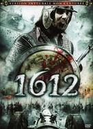 1612: Khroniki smutnogo vremeni - French DVD cover (xs thumbnail)
