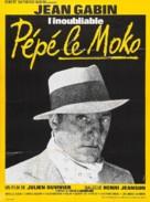 Pépé le Moko - French Re-release poster (xs thumbnail)