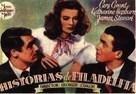 The Philadelphia Story - Spanish Movie Poster (xs thumbnail)