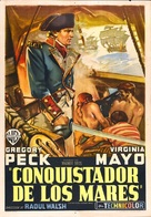 Captain Horatio Hornblower R.N. - Argentinian Movie Poster (xs thumbnail)