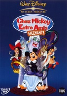 Mickey's House of Villains - French Movie Cover (xs thumbnail)
