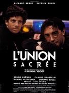 L'union sacrée - French Movie Poster (xs thumbnail)
