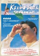 Kikujirô no natsu - Swedish Movie Cover (xs thumbnail)