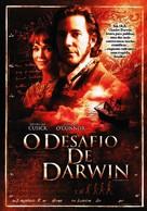 """Nova"" - Brazilian DVD movie cover (xs thumbnail)"