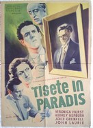 Laughter in Paradise - Italian Movie Poster (xs thumbnail)