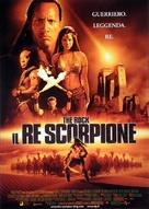 The Scorpion King - Italian Movie Poster (xs thumbnail)
