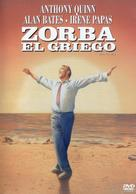 Alexis Zorbas - Spanish Movie Cover (xs thumbnail)