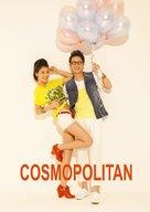 Wi-heom-han Sang-gyeon-rye - South Korean Movie Poster (xs thumbnail)