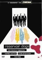 Reservoir Dogs - Greek DVD movie cover (xs thumbnail)