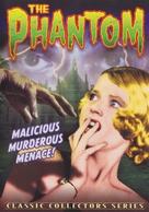The Phantom - DVD cover (xs thumbnail)