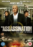Assassination of a High School President - DVD cover (xs thumbnail)