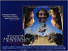 The Adventures of Baron Munchausen - British Movie Poster (xs thumbnail)