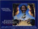 The Adventures of Baron Munchausen - British Movie Poster (xs thumbnail)