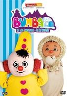 """Bumba"" - Belgian DVD movie cover (xs thumbnail)"