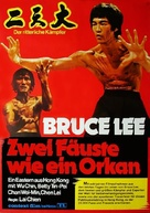 Da jiao long - German Movie Poster (xs thumbnail)