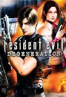 Resident Evil: Degeneration - Movie Poster (xs thumbnail)