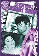 Model Shop - Movie Cover (xs thumbnail)