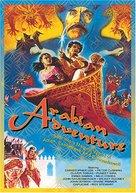Arabian Adventure - Movie Poster (xs thumbnail)