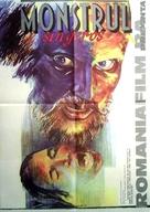Antropophagus - Romanian Movie Poster (xs thumbnail)