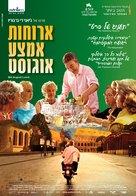 Pranzo di ferragosto - Israeli Movie Poster (xs thumbnail)