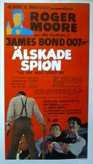 The Spy Who Loved Me - Swedish Movie Poster (xs thumbnail)