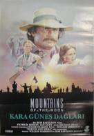 Mountains of the Moon - Turkish Movie Poster (xs thumbnail)