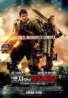 Live Die Repeat: Edge of Tomorrow - South Korean Movie Poster (xs thumbnail)