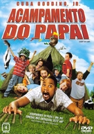 Daddy Day Camp - Brazilian DVD movie cover (xs thumbnail)