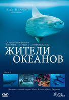 """Kingdom of the Oceans"" - Russian DVD cover (xs thumbnail)"