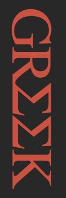 """""""Greek"""" - Logo (xs thumbnail)"""