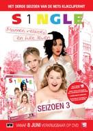 """S1ngle"" - Dutch Movie Poster (xs thumbnail)"