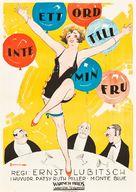 So This Is Paris - Swedish Movie Poster (xs thumbnail)