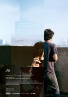 36 - Thai Movie Poster (xs thumbnail)