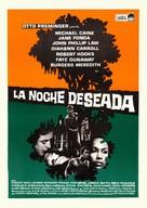Hurry Sundown - Spanish Movie Poster (xs thumbnail)